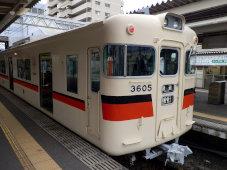 山陽電気鉄道 3000系