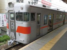 山陽電気鉄道 3050系