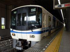 泉北高速鉄道 7000系