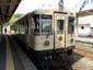 京都丹後鉄道 KTR700形