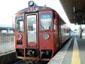 京都丹後鉄道 MF200形