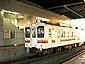JR東海 119系(飯田線)