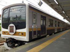 JR東日本 205系600番台「いろは」
