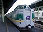 JR西日本 381系「やくも・ゆったりやくも」