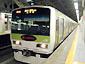 JR東日本 E231系500番台(山手線)