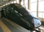 JR東日本 E3系現美新幹線