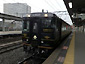 JR九州 キハ185系「A列車で行こう」