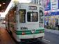 熊本市交通局「1090形」