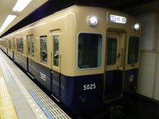 阪神電鉄 5000系
