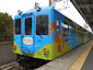 近畿日本鉄道 2013系