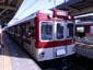 近畿日本鉄道 2800系