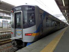 南海電気鉄道 12000系「SOUTHERN PREMIUM」