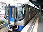 西日本鉄道 3000系