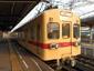 西日本鉄道 600系