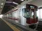 西日本鉄道 9000系